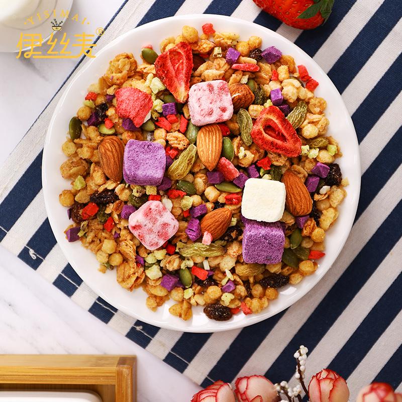 【伊丝麦】酸奶果粒水果烘焙麦片