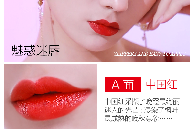三色口红网红同款口红不易掉色不沾杯不掉色唇膏小众品牌一支详细照片