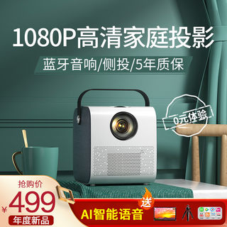 2020 New Micro Shadow R8 Home Projector Portable Wireless 4K HD Can be Connected to Apple Android Phone All-in-one Projection Wall Home Theater Daytime Mini Bedroom Small Projector