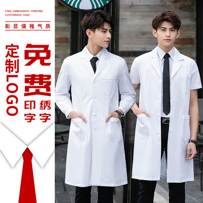 White coat long-sleeved doctor service men's thin white coat experience service student chemistry short-sleeved half-sleeved medical work clothes