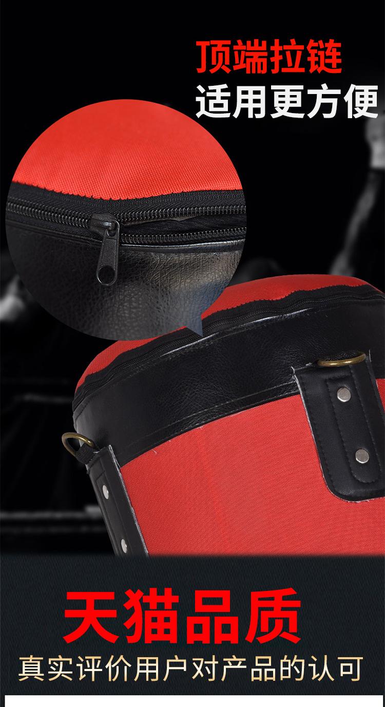 沙袋沙包吊式立式家用散打跆拳道健身专业儿童拳击不倒翁训练器材详细照片