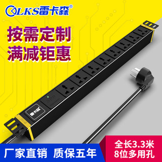 Lei Kasen SP3182 cabinet PDU power outlet universal hole 10a 8 SPD lightning protection industry 19 inches high power-demand flapper wiring board