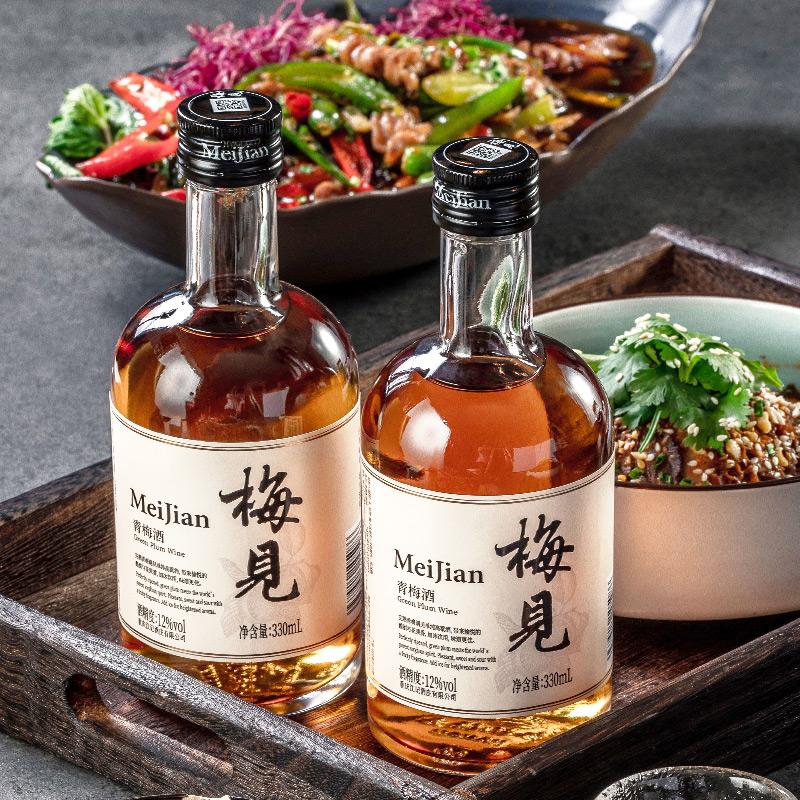 香港国际大赛银奖 梅见 12度青梅酒 330ml*2瓶 双重优惠折后¥56包邮