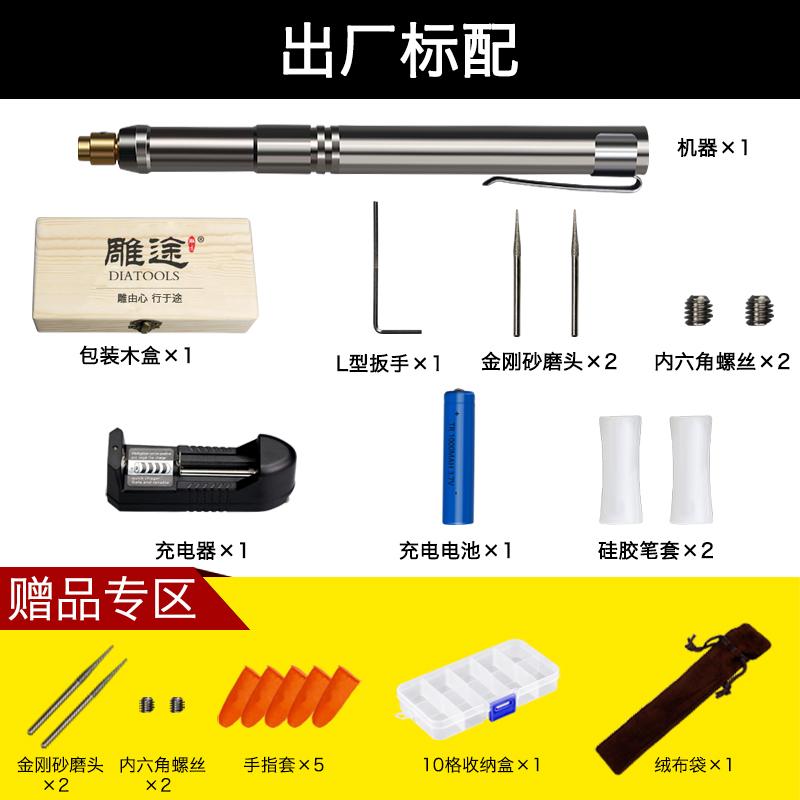 便携式电刻笔打标机小型铭牌金属雕刻工具电动刻字笔充电手持式