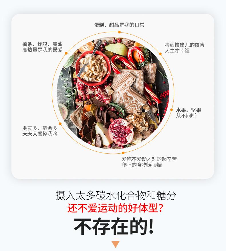 神价格!180粒x2袋 日本 Kankanoside富山生物 抗糖精华美白丸 118元包邮包税(京东国际149元/袋) 买手党-买手聚集的地方