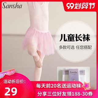 Аксессуары,  Sansha франция санши девочки ребенок чулки танец колготки белые носки практика гонг носок колготки рейтузы, цена 405 руб