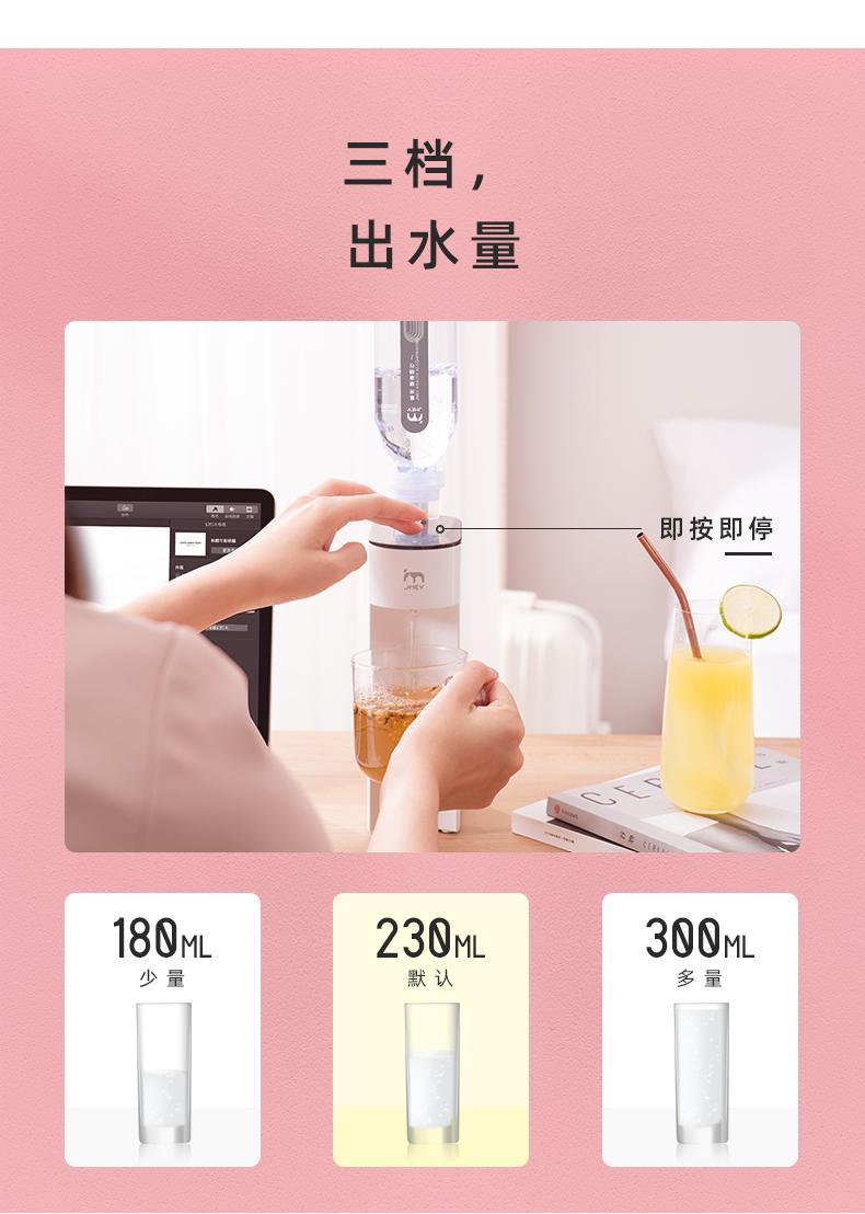 小米生态链 集米 即热台式饮水机 3秒即热 图4