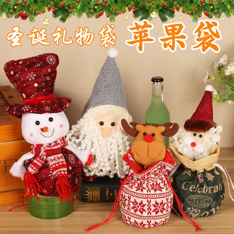 Рождество яблоко небольшие сумки подарок мешок санта-клаус снеговик спокойствие ночь спокойствие фрукты узкая гавань звезда упаковка мешок конфеты мешок