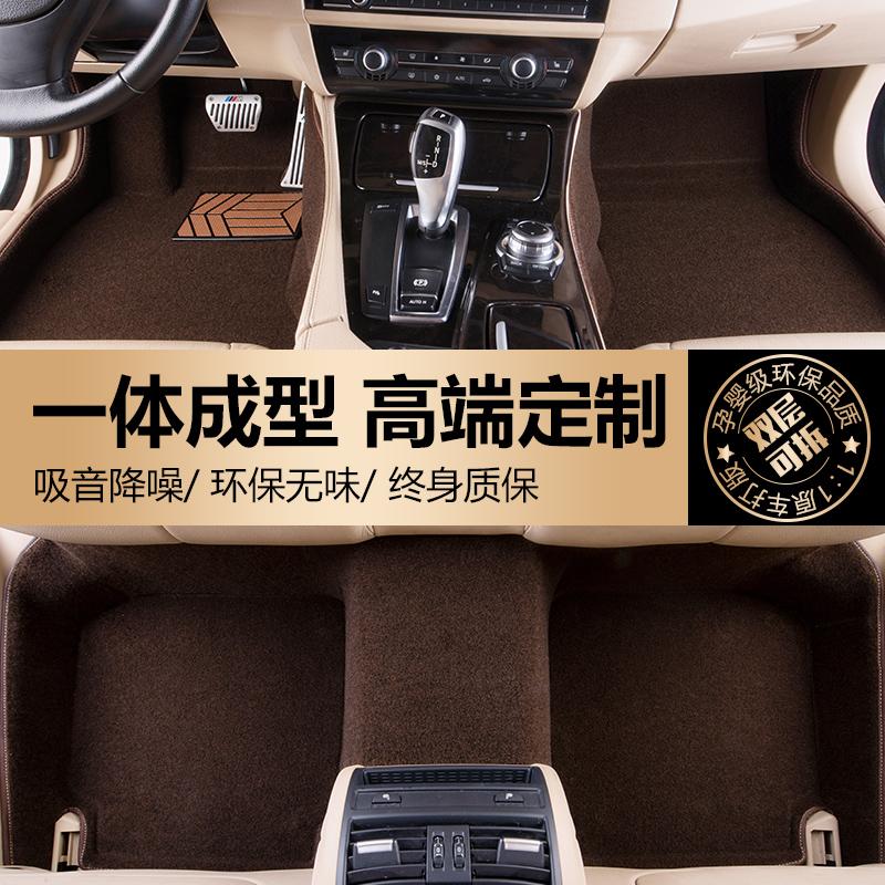 Lingzhi es300h es200rx300nx200rx270ux260h выделенный полностью окруженный автомобильный подножка