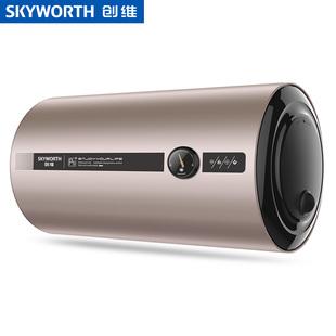 創維電熱水器40升家用儲水式