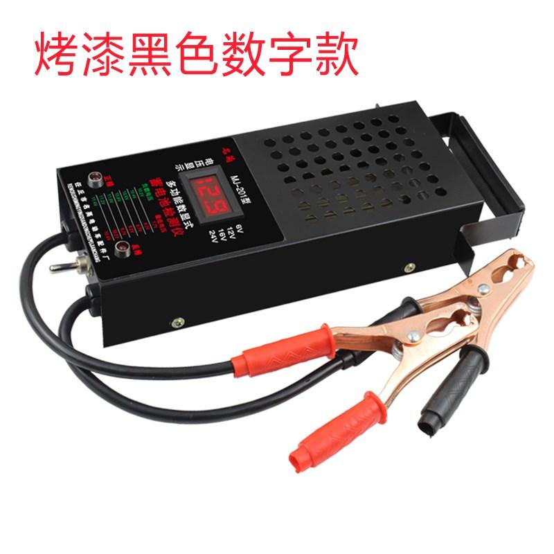 Kiểm tra pin hbv200 kiểm tra pin công cụ sửa chữa pin công cụ phát hiện pin - Thiết bị & dụng cụ