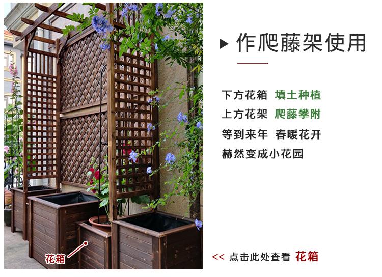拱门花架爬藤架木质拱形防腐碳化木户外庭院葡萄架月季实木花园门详细照片