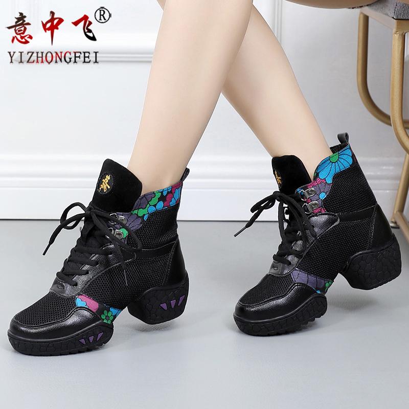 Ý bay mùa xuân giày da nhảy phụ nữ giày nhảy vuông hiện đại giày khiêu vũ thủy thủ mềm mại tăng giày nhảy - Khiêu vũ / Thể dục nhịp điệu / Thể dục dụng cụ