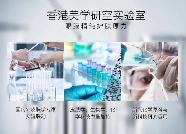 香港NCCU红蛇毒眼膜贴淡化细纹去眼袋黑眼圈提拉紧致消皱补水保湿商品详情图