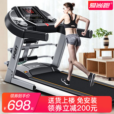 Aishang running M9 treadmill home model small indoor electric folding ultra-quiet multi-function gym dedicated