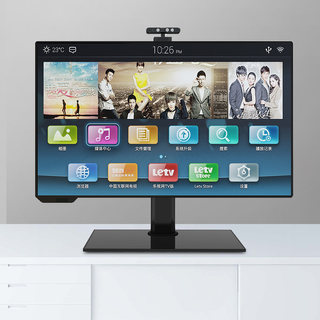 Universal Universal LCD TV Base Stand Increased Lifting Desktop Computer Monitor Xiaomi Hisense Skyworth