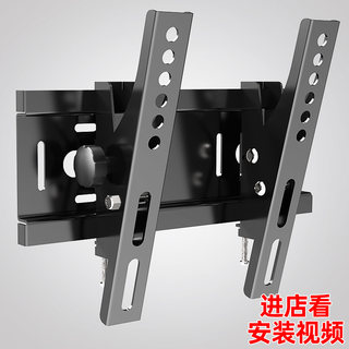 Universal LCD TV Hanger Bracket Energy Hanging Wall Hanging Suitable Xiaomi Hisense Skyworth TCL32-70 Inch