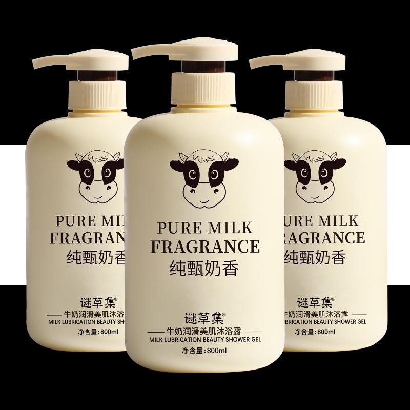 牛奶沐浴露洗发水护发素800ml