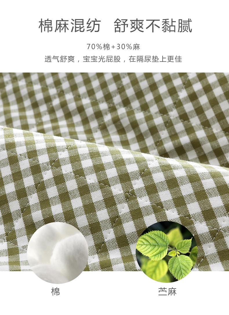 可洗超大宝宝棉麻透气夏苎麻儿童床垫6