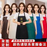 围裙厨房家用防水防油可爱日系韩版 券后3.8元包邮 0点开始