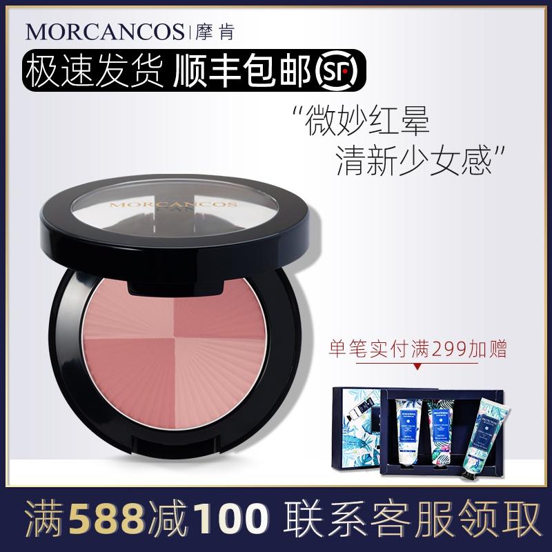 Sản phẩm chính hãng nhập khẩu từ Hàn Quốc MORCANCOS Moken Makeup Angel Perfect màu hai màu má hồng chính hãng trang điểm nude tự nhiên - Blush / Cochineal