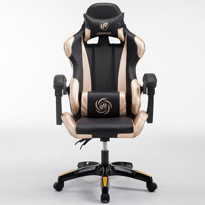 Backrest chair comfo...