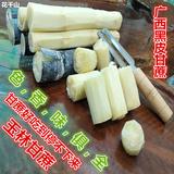 花千山 广西黑皮甘蔗 5斤 9.9元包邮(12.9-3)