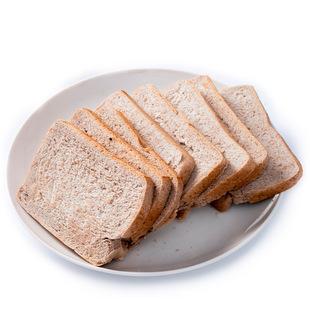 1000g!全麦面包代餐粗粮早餐40片