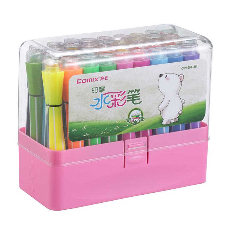 齐心水彩笔18色可水绘画用品套装
