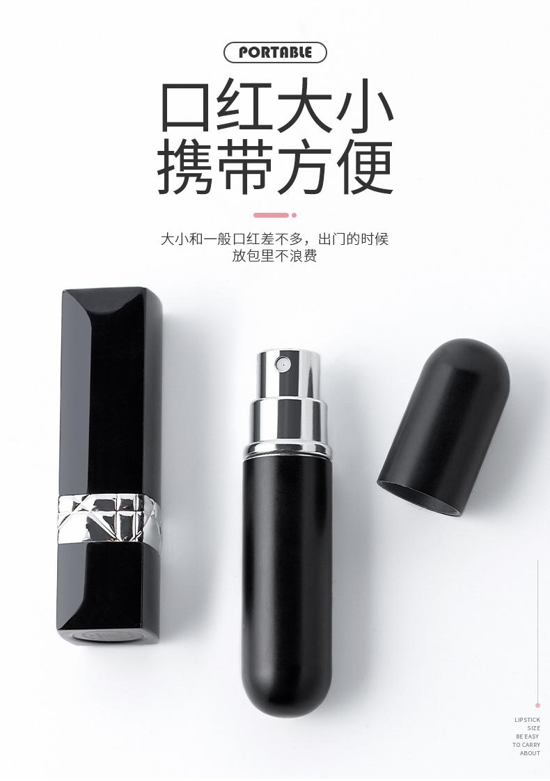 香水分装瓶可携式高檔高端试用包玻璃空瓶分装器底部充装小喷雾详细照片