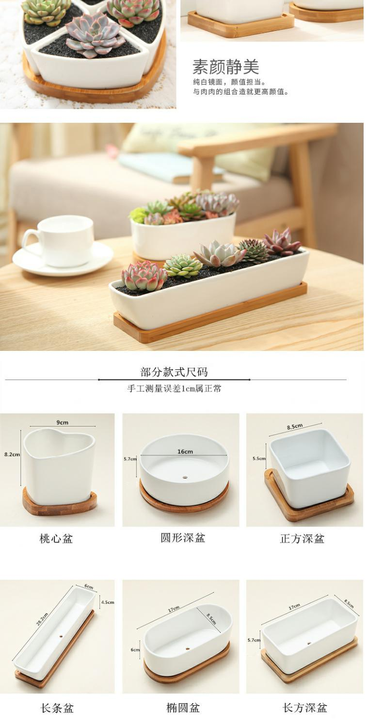 Meaty plant pot ceramic flower POTS, fleshy meat meat flowerpot more meat basin with tray was creative rectangular white porcelain basin