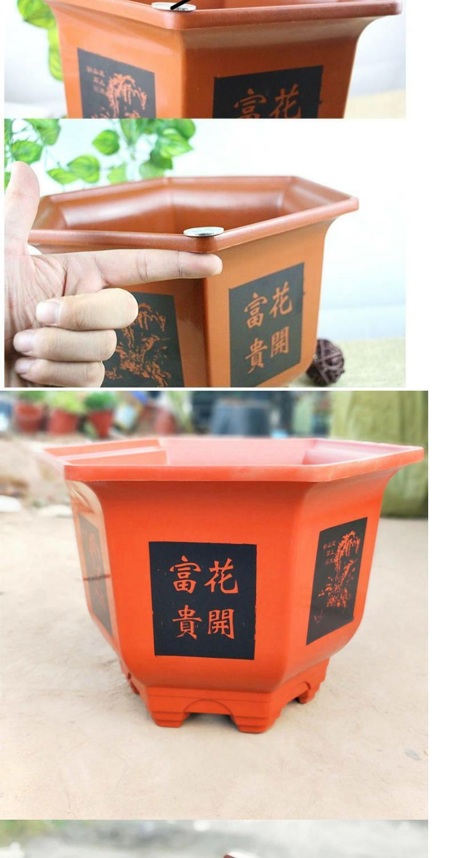 Plastic flower pot size extra large imitation ceramic hexagonal thickening green plant indoor fleshy fruit trees bonsai POTS