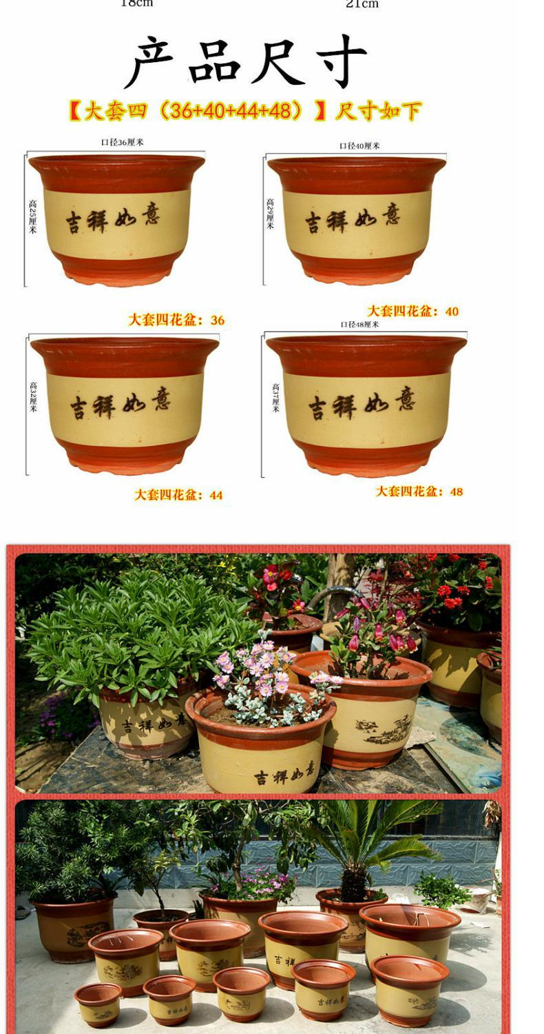 A flower pot special breathable raise root purple sand flowerpot orchid basin coarse sand ceramic flower pot clearance package mail
