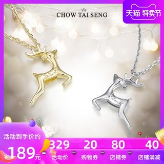 Zhou Dasheng Silver Necklace S925 has your clavicle chain deer sterling silver pendant for girlfriend's birthday gift