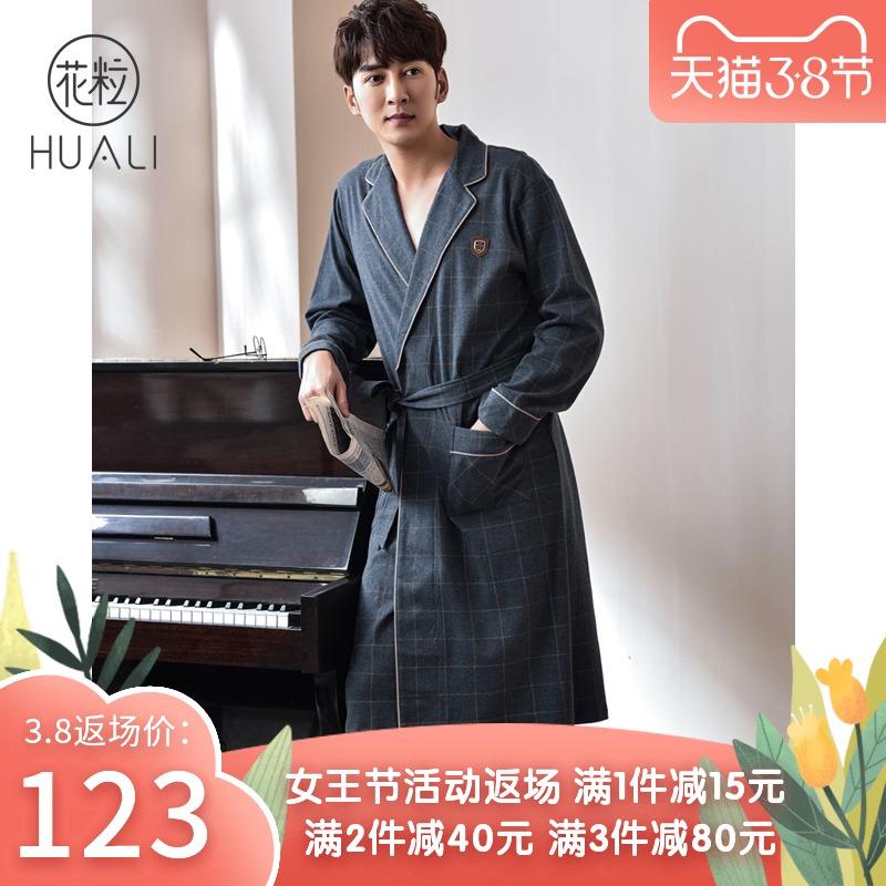 Đồ ngủ hạt hoa nam mùa xuân và mùa thu cotton dài tay áo choàng tắm Nhật Bản kimono áo choàng mỏng nam đồ ngủ dịch vụ nhà - Night Robe