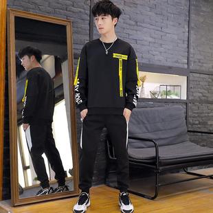 秋季男士卫衣套装青少年学生韩版潮流圆领休闲套装两件套运动服潮