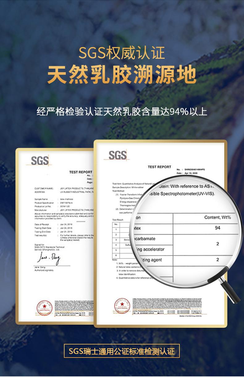 泰国原装进口 JSY LATEX 天然乳胶枕 94%天然乳胶含量 图6