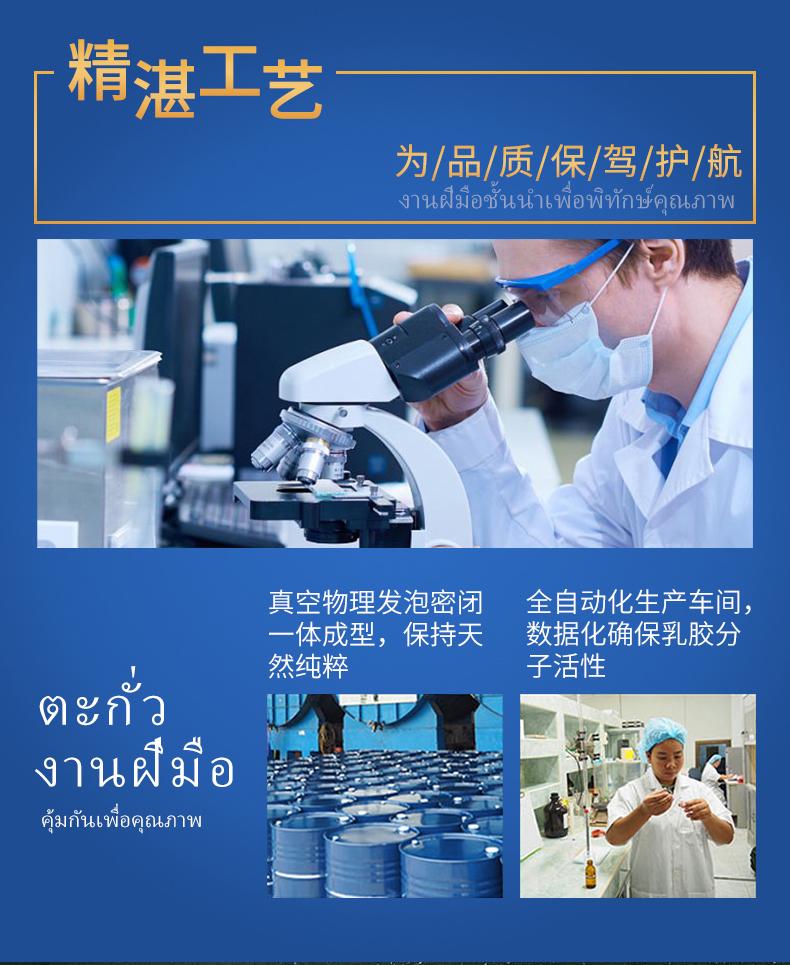 泰国原装进口 JSY LATEX 天然乳胶枕 94%天然乳胶含量 图9