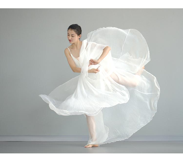 JDancing舞蹈運動服古典舞服裝練功裙女新款寬松飄逸大擺裙中國民族舞舞蹈演出服
