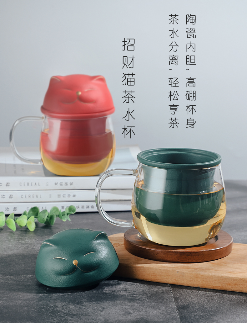Bincoo plutus cat glass tea cup office personal special ceramic cup with filtration separation of tea cups