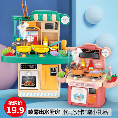 Children's kitchen play house boys and girls cooking cooking cooking cooking cooking simulation cooking set 3-6 years old kitchenware 2