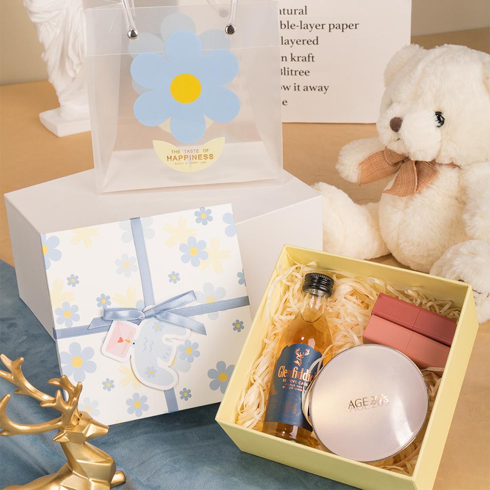 情人节七夕礼物盒礼品包装盒送男女朋友惊喜生日可爱礼盒小空盒子