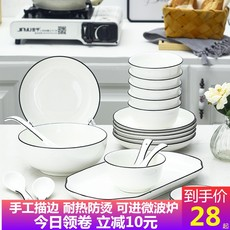 Chef's ceramic bowl, plate, tableware set, heat-resistant and anti scalding bone china bowl, chopsticks, plate, soup bowl, spoon, plate, fish plate, household use