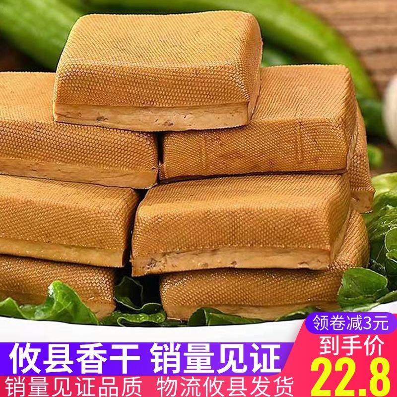 平江豆腐2斤鲜嫩软特产正宗攸县素肉非武冈南二卤豆干湖南里香干