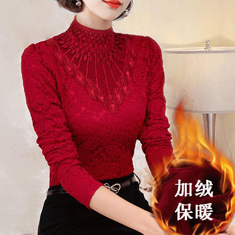 加绒保暖蕾丝打底衫女长袖高领韩版修身上衣显瘦大码女装时尚