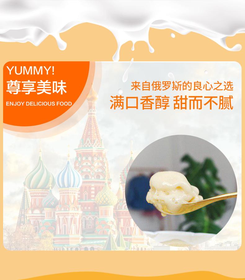 俄罗斯进口 Bombbar 0糖冰淇淋 150g*6杯 6种口味 图9
