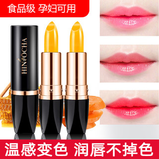Han Watercraft Carotene Color Lip Basin Women Moisturizing Moisturizing Moisturizing Water Don't Dropping