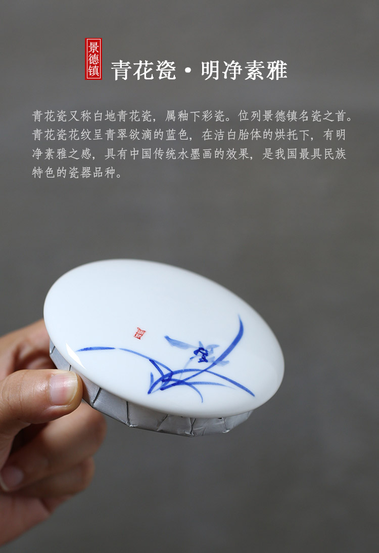 Jingdezhen up fire caddy fixings ceramic seal pot which is hand draw large stock of blue and white porcelain tea containers of household