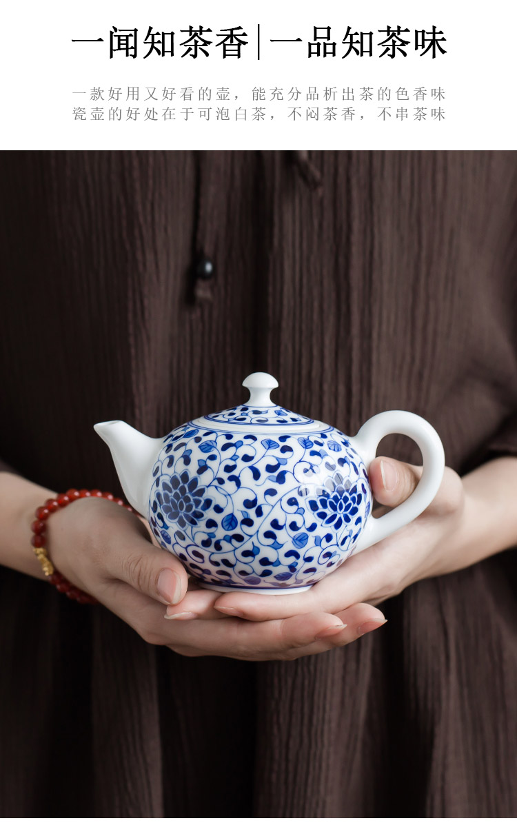Jingdezhen up the fire which is blue and white porcelain pot small single pot of hand - made of lotus flower ceramic kung fu tea set home