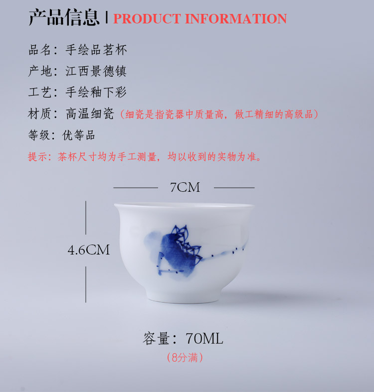 Jingdezhen up the fire which hand - made kung fu tea cups large blue and white porcelain sample tea cup home master cup single CPU